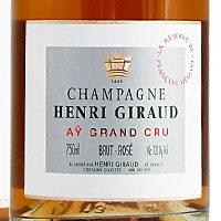 Henri Giraud François Hémart Brut Rosé / アンリ・ジロー フランソワ・エマール・ブリュット・ロゼ