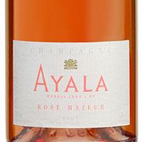 ボトルが透明綺麗なピンクのロゼシャンパン特集